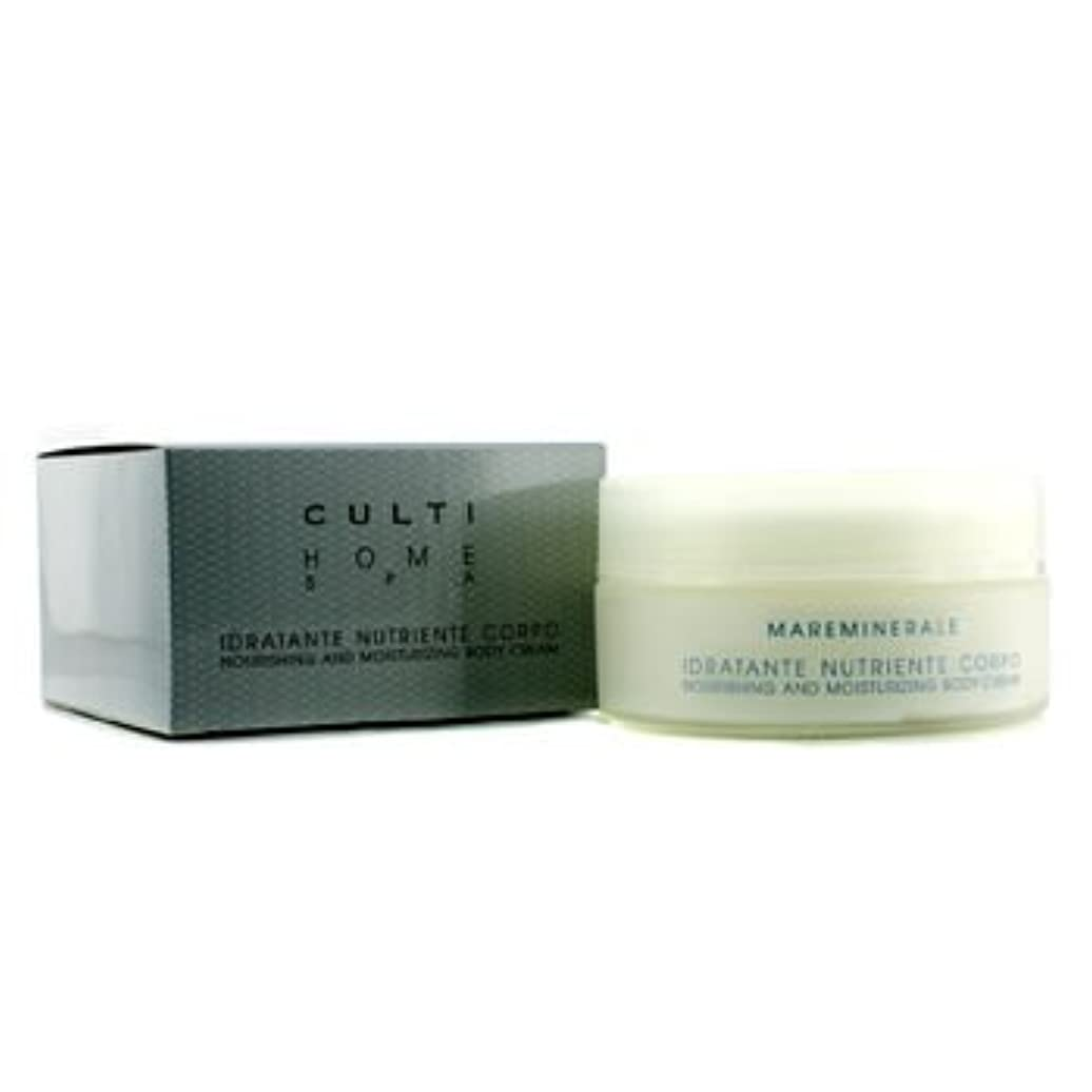 毎月シミュレートする電話に出る[Culti] Home Spa Nourishing and Moisturizing Body Cream 200ml/6.66oz