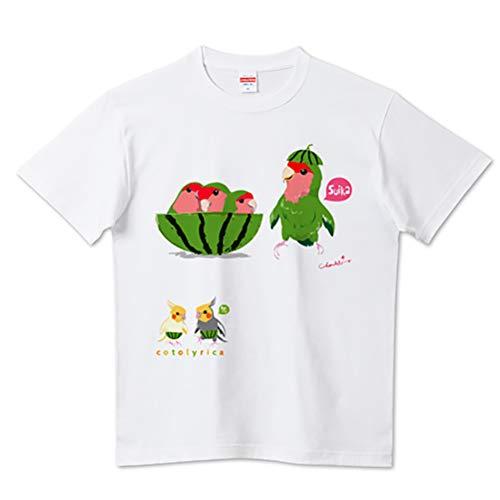 LOVE BIRD スイカインコ Tシャツ コザクラインコの擬態 オカメインコ付き 半袖 0359 メンズ XL 白