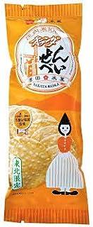 酒田米菓 オランダせんべい 20枚入×2袋 ★X JAPAN YOSHIKIが芸能人格付けチェックで食べて爆発的に売れた菓子