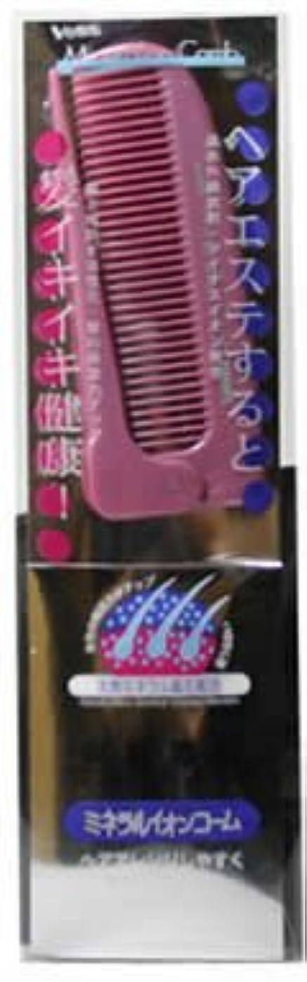 幻想的ホット毒ミネラルイオン 折りたたみコーム (細め) ピンク