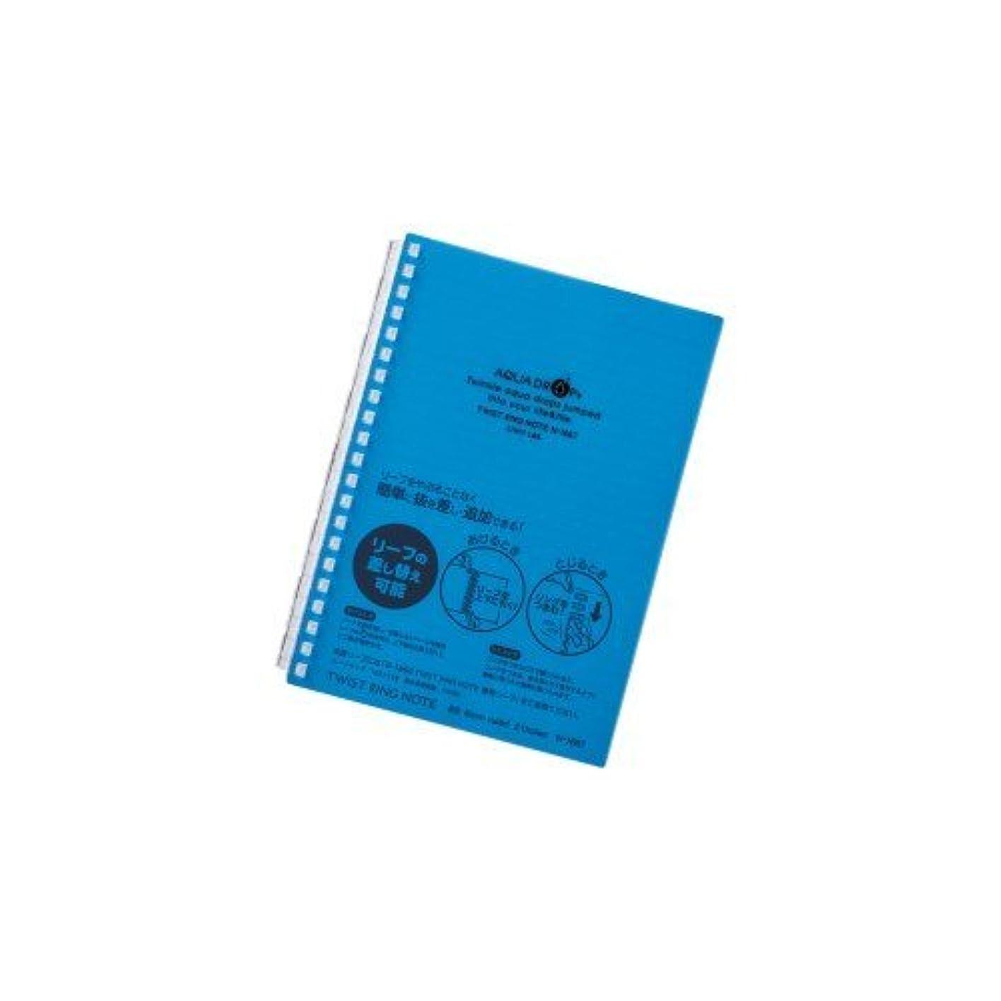 リヒトラブ ツイストリングノート B6 青 N-1669-8 00027749【まとめ買い10冊セット】