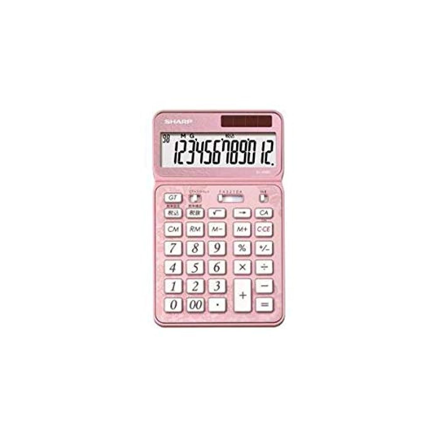 読み書きのできない闇エクステントSHARP 卓上電卓 12桁 50周年記念モデル ピンク EL-VN82-PX 生活用品 インテリア 雑貨 文具 オフィス用品 電卓 14067381 [並行輸入品]