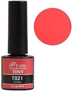 T-GEL COLLECTION TINY T021 コーラル 8ml