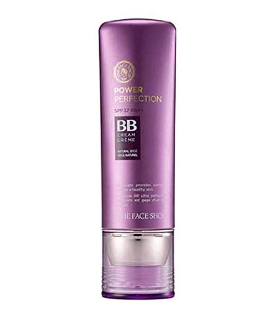 大腿の配列液化する[ザ?フェイスショップ] THE FACE SHOP [パワー パーフェクションBBクリーム 40g - V103 Pure Beige] Power Perfection BB Cream 40g V103