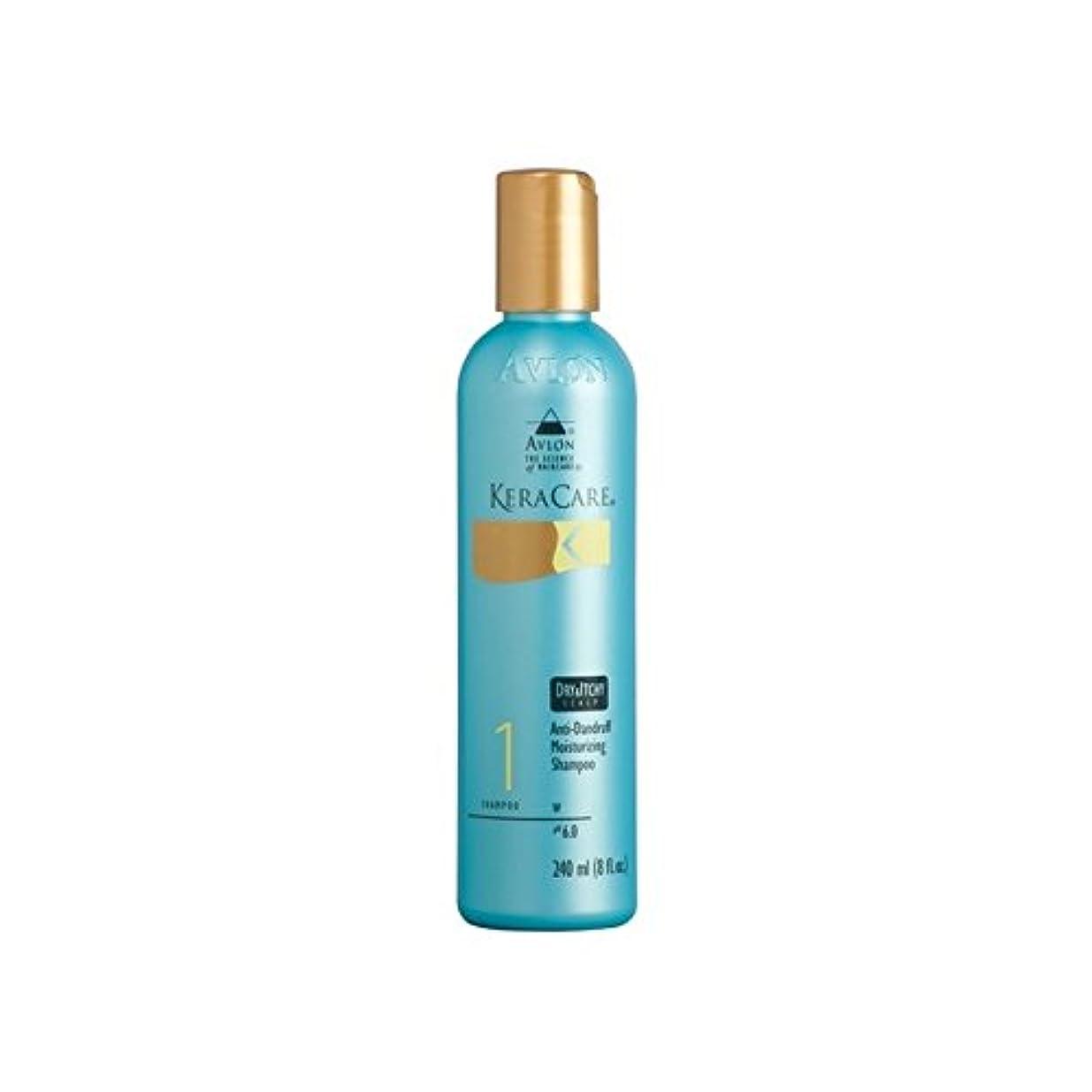 タイプ大惨事気取らないKeracare Dry & Itchy Scalp Shampoo (240ml) - ドライ&かゆみ頭皮シャンプー(240ミリリットル) [並行輸入品]