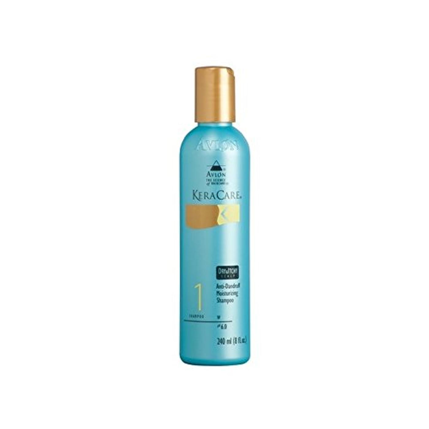 予言する不安礼拝ドライ&かゆみ頭皮シャンプー(240ミリリットル) x4 - Keracare Dry & Itchy Scalp Shampoo (240ml) (Pack of 4) [並行輸入品]
