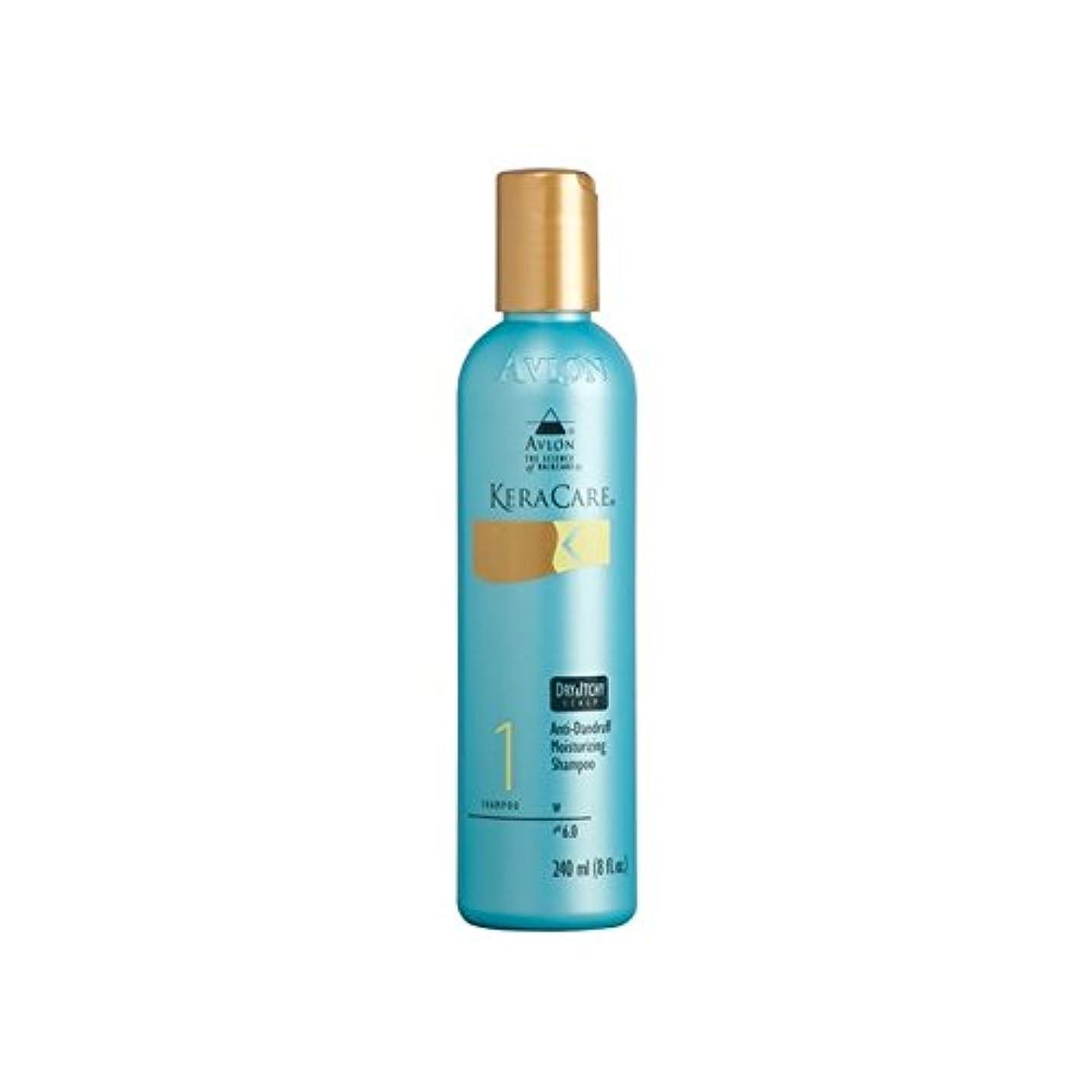 タクト大事にする警報Keracare Dry & Itchy Scalp Shampoo (240ml) (Pack of 6) - ドライ&かゆみ頭皮シャンプー(240ミリリットル) x6 [並行輸入品]