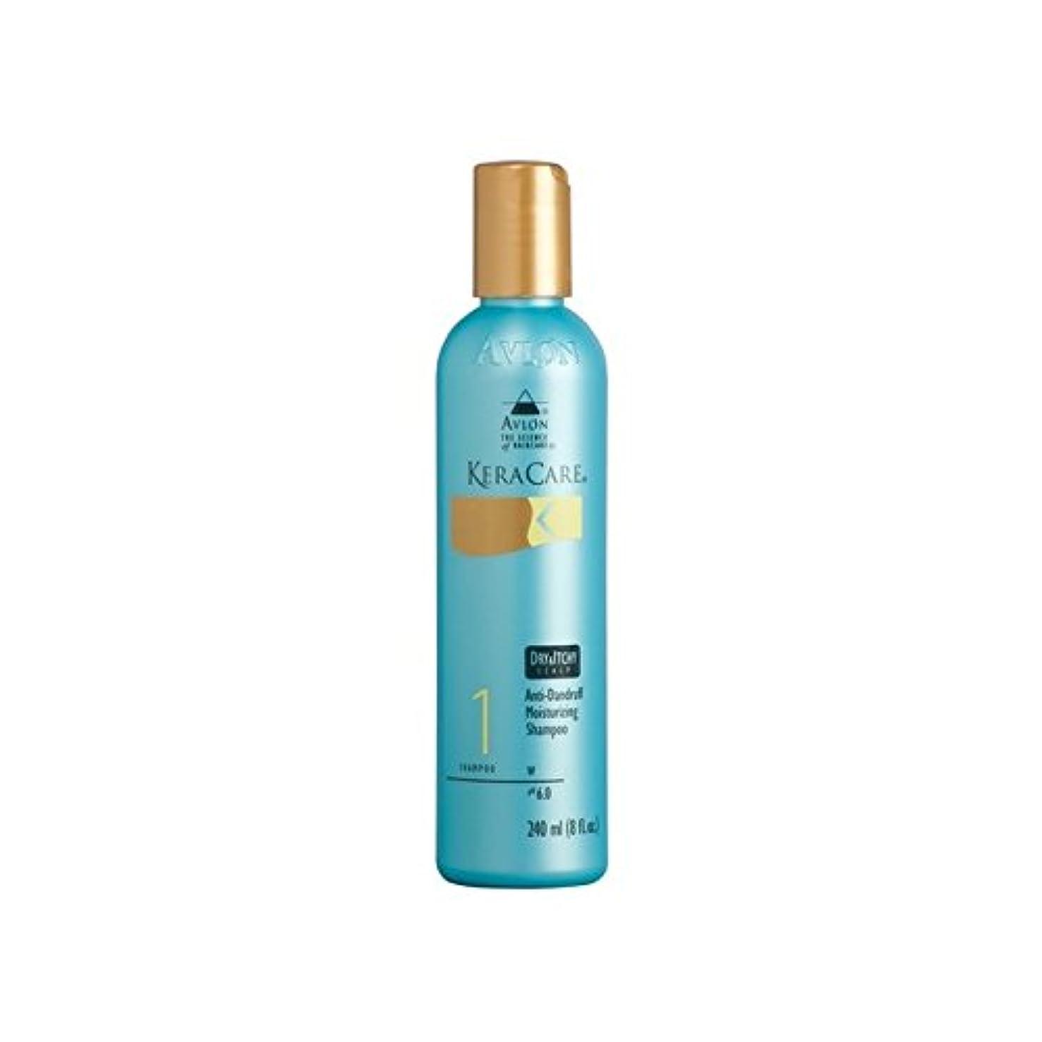 間違いなく彼女自身飛び込むKeracare Dry & Itchy Scalp Shampoo (240ml) - ドライ&かゆみ頭皮シャンプー(240ミリリットル) [並行輸入品]