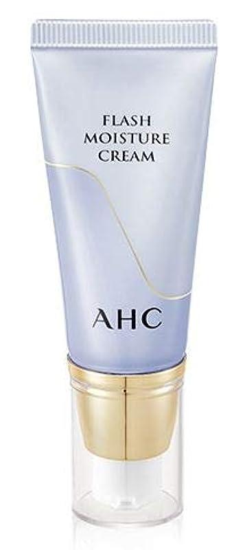 修士号ウェイター闇[A.H.C] Flash Moisture cream 30ml /フラッシュモイスチャークリーム 30ml [並行輸入品]