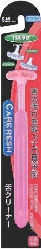 優勢南方の辞任【まとめ買い】ケアレッシュ 舌クリーナー(ピンク) ×2セット