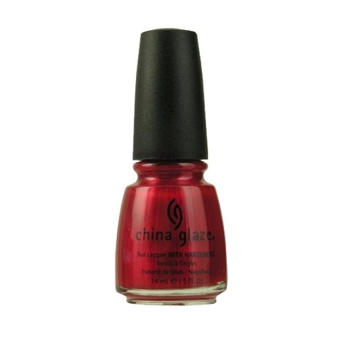 ボウリングあざ休憩CHINA GLAZE Nail Lacquer with Nail Hardner - Red Pearl (並行輸入品)