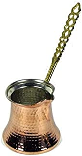 (5 Variations) Turkish Copper Coffee Pot Greek Coffee Maker Cezve Jezve Ibrik 100% Handmade