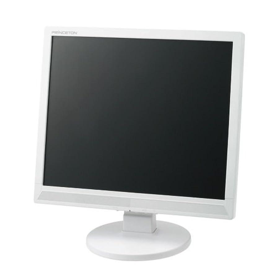 ビュッフェ唯物論オプショナルPrinceton 白色LEDバックライトカラー液晶ディスプレイ 17インチ ホワイト PTFWCF-17