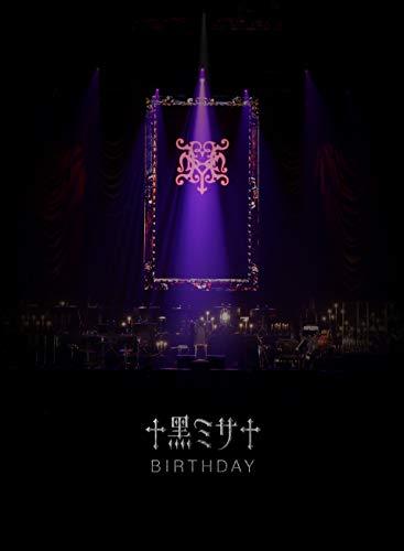 [画像:【Amazon.co.jp限定】HYDE ACOUSTIC CONCERT 2019 黑ミサ BIRTHDAY -WAKAYAMA-(初回限定盤)(特典:ステッカー付き)[Blu-ray]]