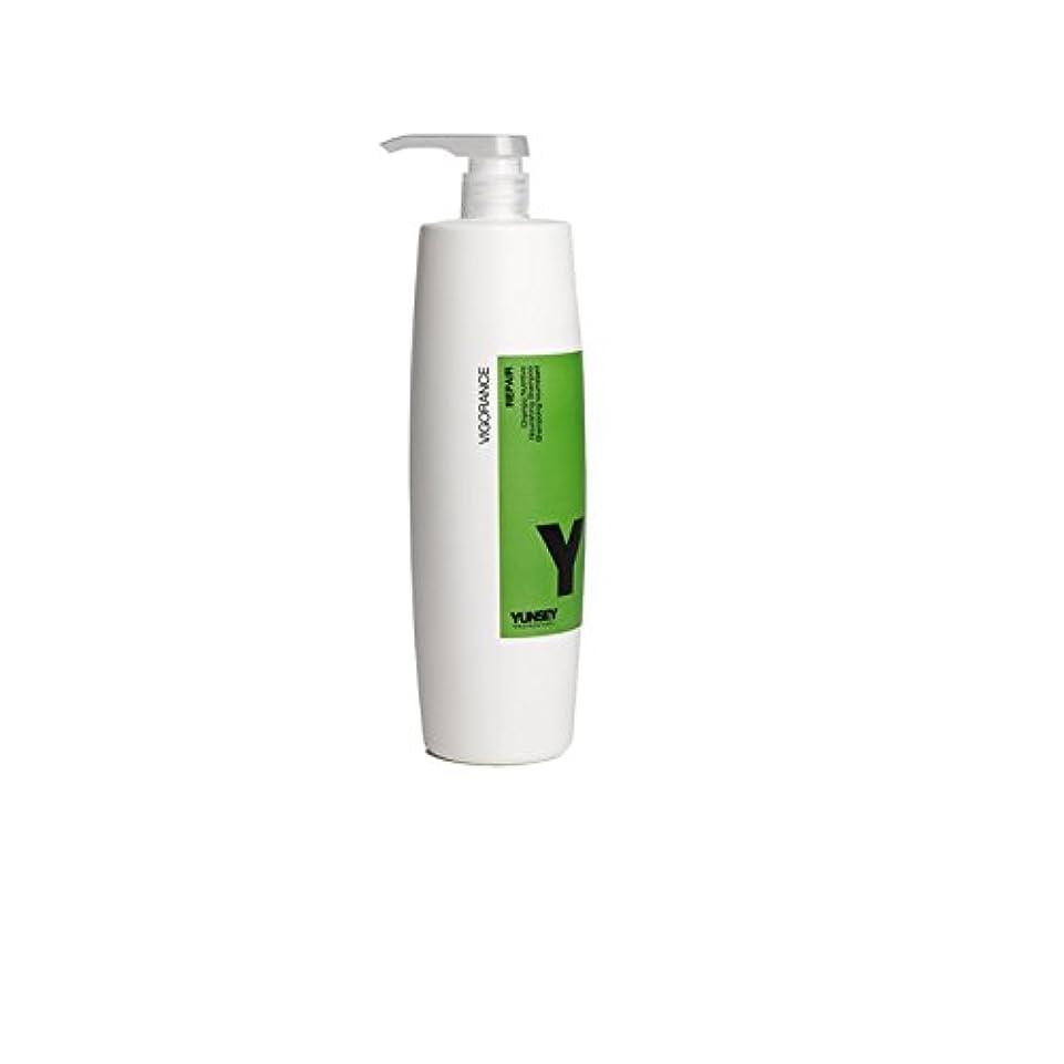 どういたしまして促す会社ユンセイ - リペア栄養シャンプー1000ml(33.8oz)(スペイン)YUNSEY VIGORANCE REPAIR NOURISHING SHAMPOO [並行輸入品]