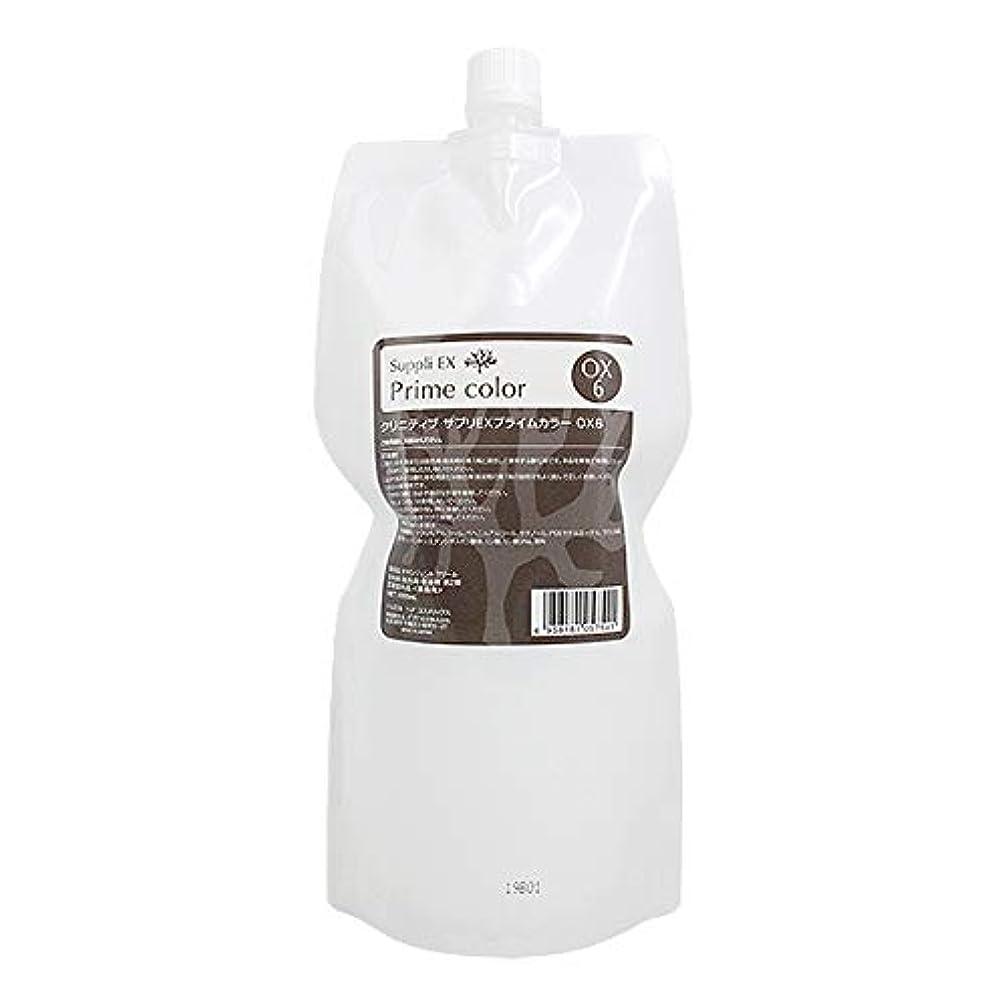 メダリスト心理的耐えられるイリヤ化学 クリニティブ サプリEXプライムカラー アテンド(染毛補助クリーム) 300g
