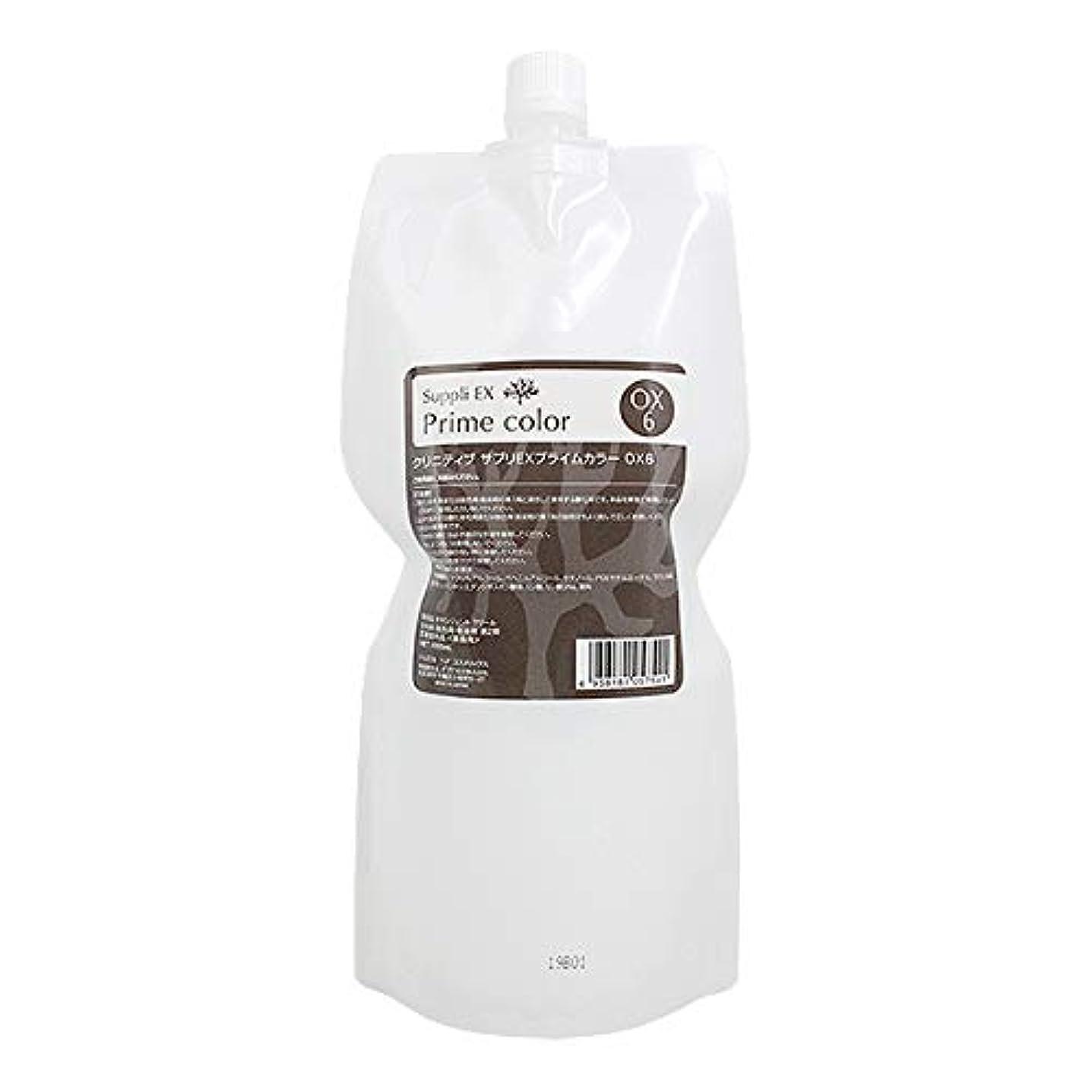 ジャベスウィルソン永遠の裁判官イリヤ化学 クリニティブ サプリEXプライムカラー アテンド(染毛補助クリーム) 300g