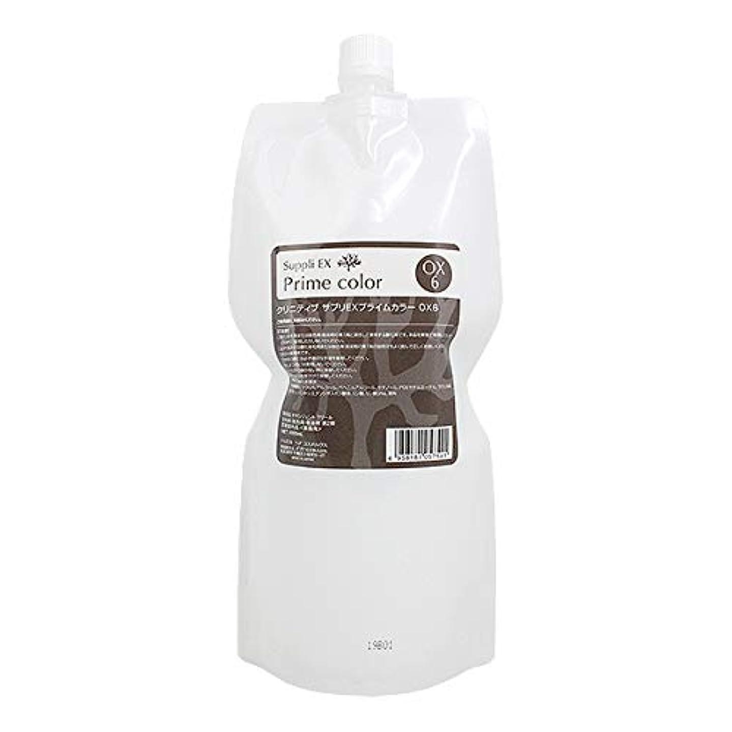 うれしい十二疲れたイリヤ化学 クリニティブ サプリEXプライムカラー アテンド(染毛補助クリーム) 300g