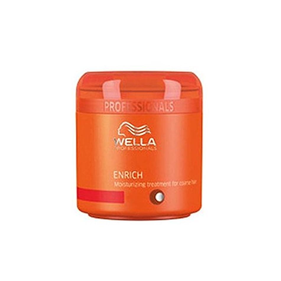 洗剤土砂降り視聴者ウェラの専門家は粗い毛(150ミリリットル)のための保湿トリートメントを豊かに x2 - Wella Professionals Enrich Moisturising Treatment For Coarse Hair (150ml) (Pack of 2) [並行輸入品]