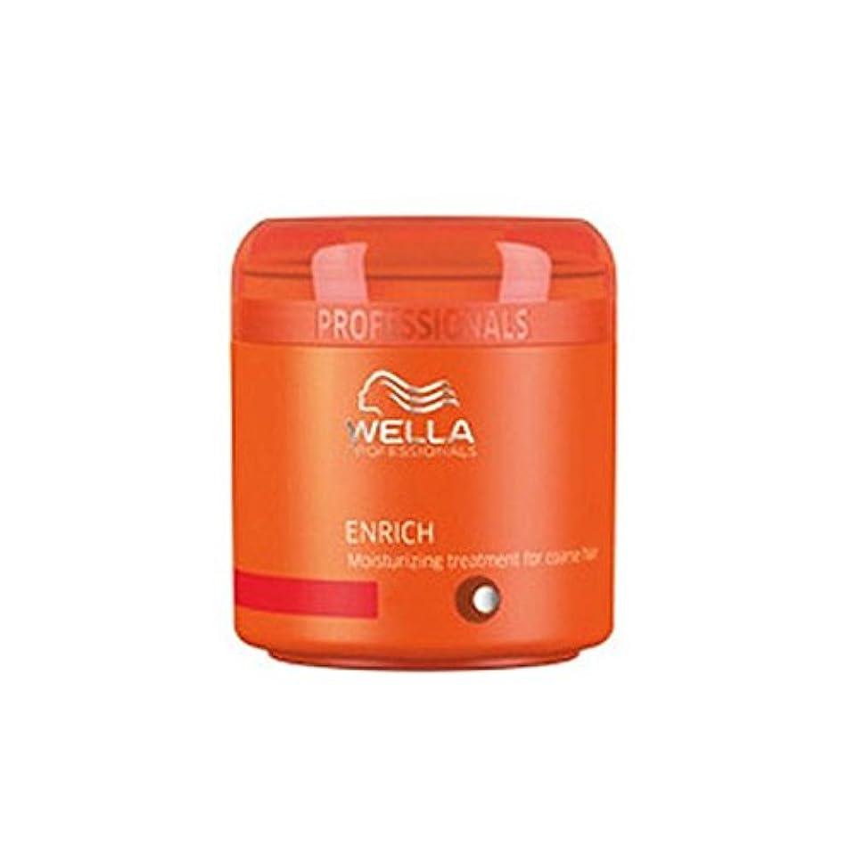 聖職者代名詞ピアースWella Professionals Enrich Moisturising Treatment For Coarse Hair (150ml) (Pack of 6) - ウェラの専門家は粗い毛(150ミリリットル)のための保湿トリートメントを豊かに x6 [並行輸入品]