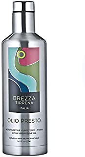 OLIO PRESTO - Early Harvest - High Phenolic - Refrigerated - Green - Grassy - Bitter & Pungent - 10 gold Medals 2016-2018 Healthest Oil Nation of Italy 2018 - Ultra Premium Extra Virgin Olive Oil