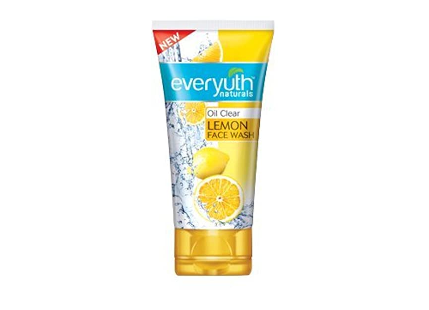 行進以前は評判Everyuth Naturals Oil Clear Lemon Face Wash 50Gm (1 Pack)