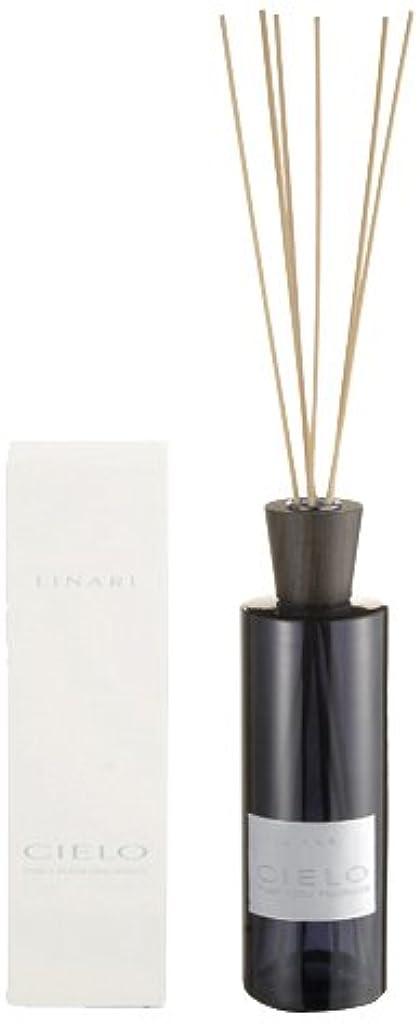 ラフト慈悲深い風変わりなLINARI リナーリ ルームディフューザー 500ml CIELO シエロ ナチュラルスティック natural stick room diffuser