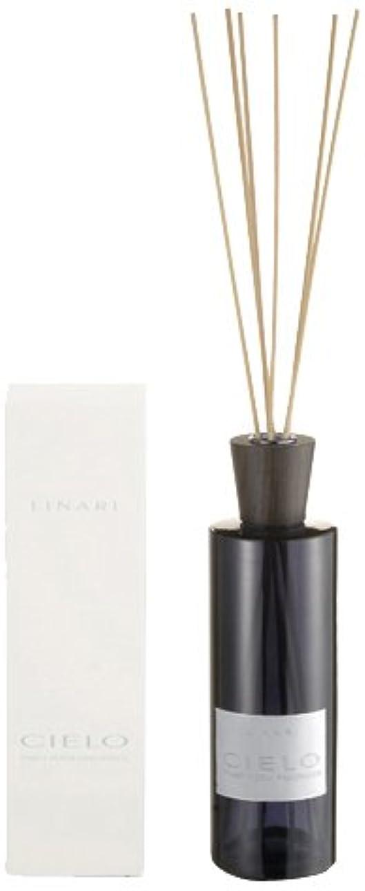 不誠実より欺くLINARI リナーリ ルームディフューザー 500ml CIELO シエロ ナチュラルスティック natural stick room diffuser