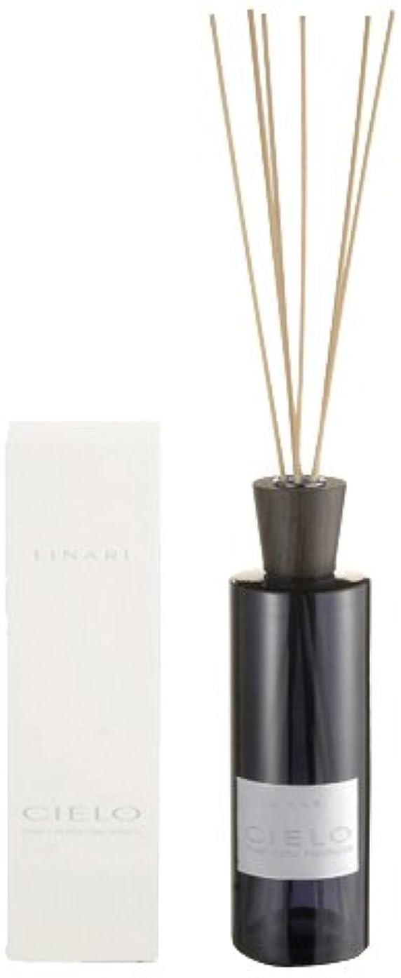 おなかがすいたシニス何でもLINARI リナーリ ルームディフューザー 500ml CIELO シエロ ナチュラルスティック natural stick room diffuser