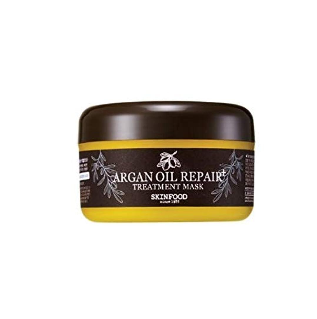 複製サージ麻痺Skinfood アルガンオイルリペアプラストリートメントマスク/Argan Oil Repair Plus Treatment Mask 200g [並行輸入品]