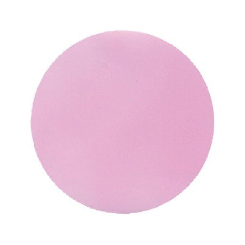 驚いたことに半径ブランデーノビリティカラー4g ピンクコルベット