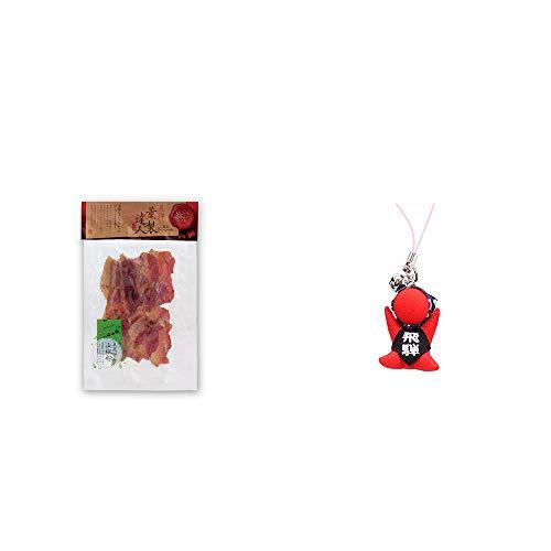 [2点セット] 薫製達人 豚バラベーコン燻製(60g)[飛騨山椒付き]・さるぼぼ幸福ストラップ 【赤】 / 風水カラー全9種類 縁結び・安産・魔除け お守り//