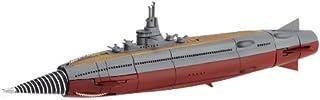 特撮リボルテック034 海底軍艦 轟天号 ノンスケール ABS&PVC製 塗装済み アクションフィギュア