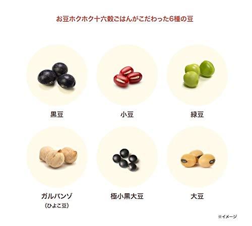 はくばくお豆ホクホク十六穀ごはん180g×6袋