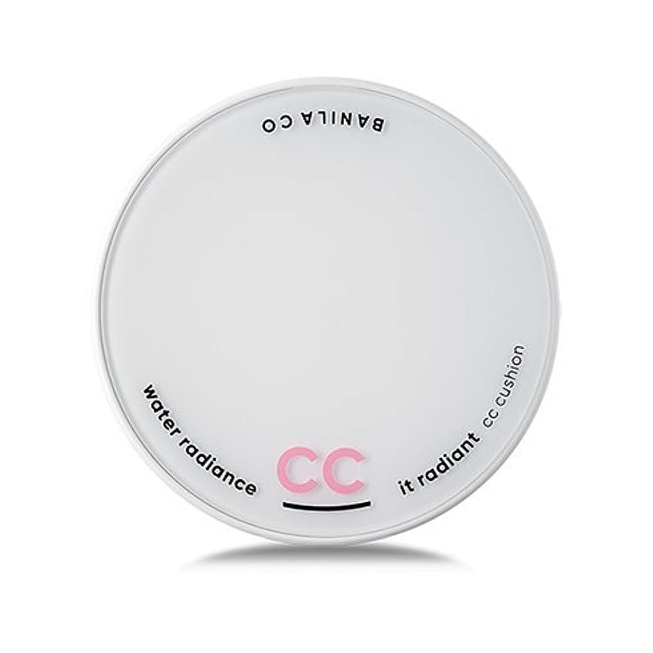 ソフィー昇進めったに[Renewal] BANILA CO It Radiant CC Cushion 15g + Refill 15g/バニラコ イット ラディアント CC クッション 15g + リフィル 15g (#Natural Beige) [並行輸入品]
