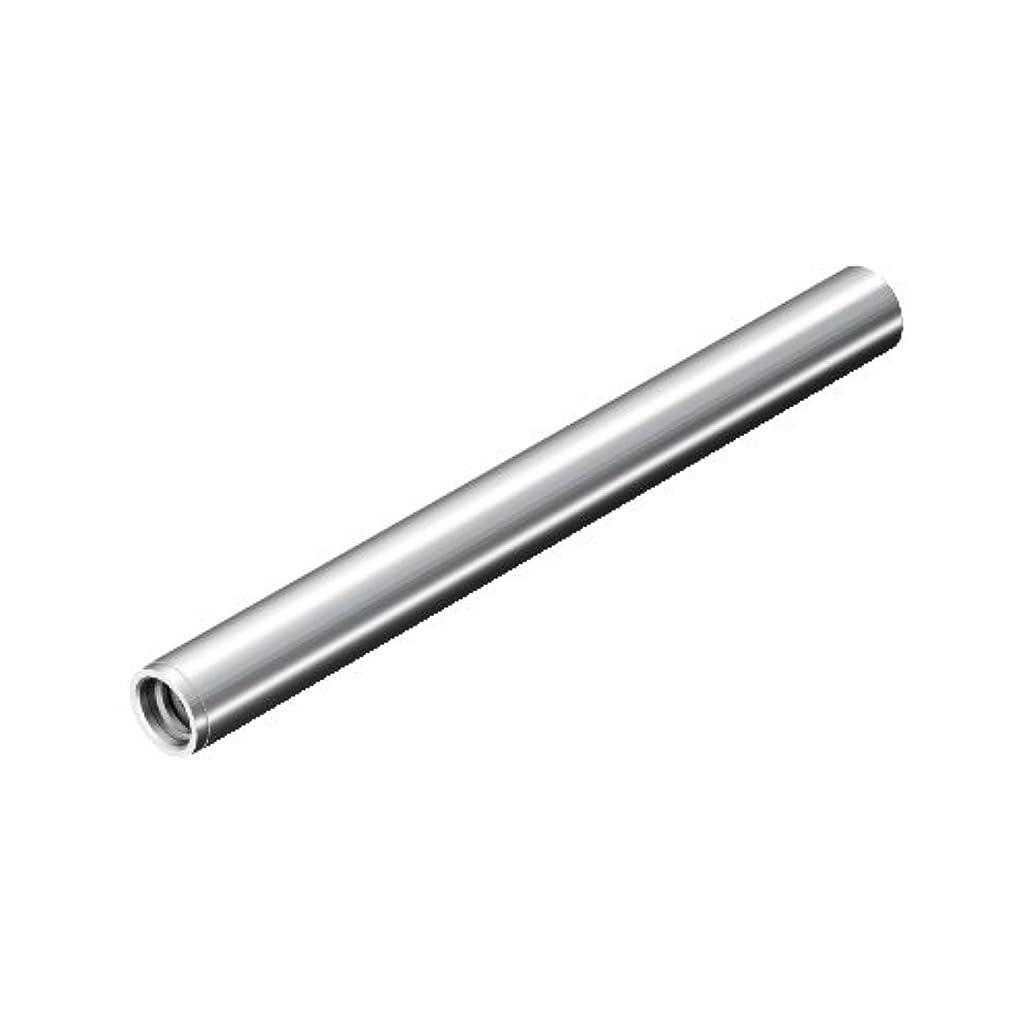 Sandvik Coromant EH25-A24.7-SH-235 Sandvik Coromant Heavy Metal Cylindrical Shank to Coromant EH Adaptor
