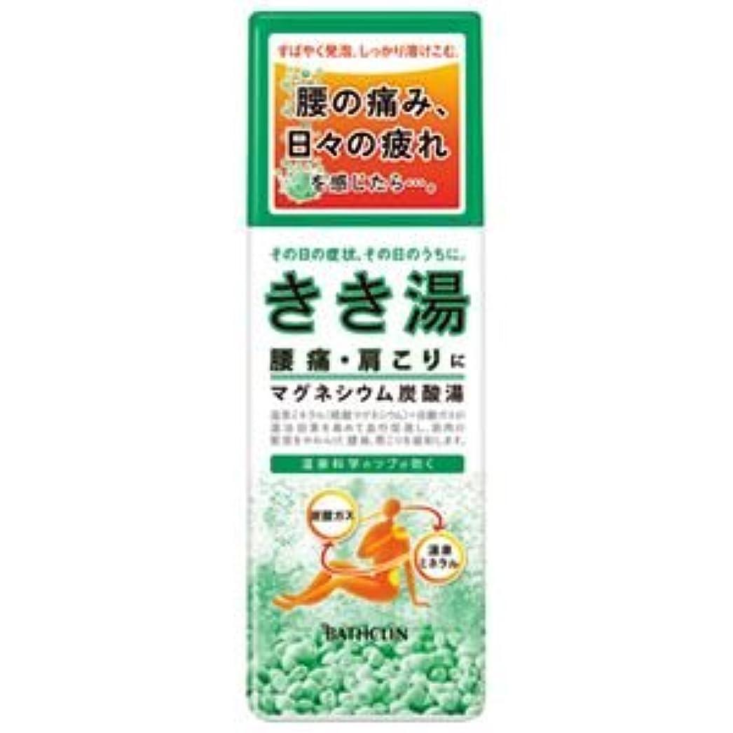 主に肺提出する(業務用10セット) バスクリン きき湯 マグネシウム炭酸湯 360g