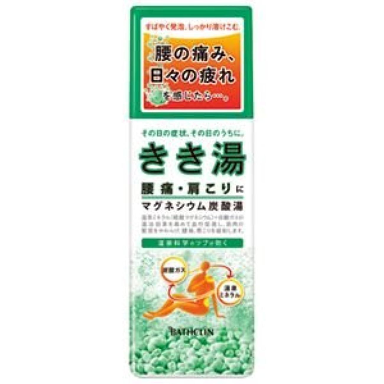 考え対称マニアック(業務用10セット) バスクリン きき湯 マグネシウム炭酸湯 360g