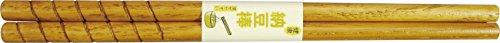 納豆棒 栗 うずまき 20.0cm AM-MJ121