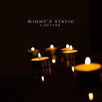 밤의 정적