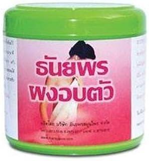 Body scrub powder, steam powder by Thanyaporn [並行輸入品]