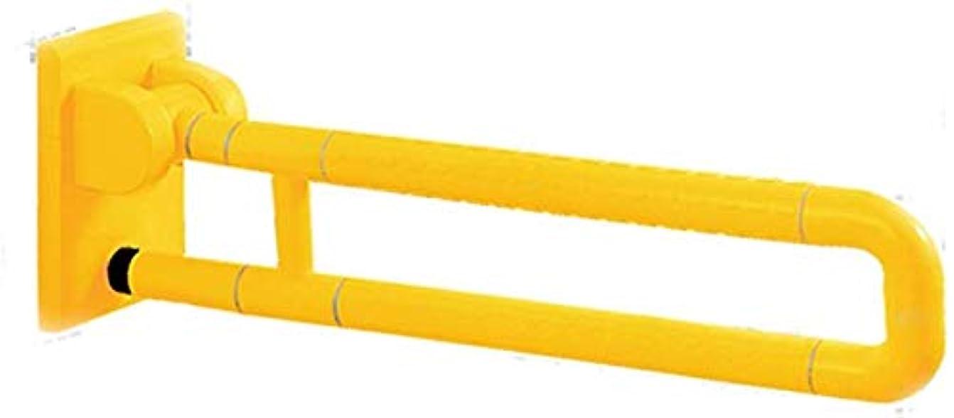 採用する機関イタリアの安定性のためのバスルームグラブバー、U字型ステンレススチール滑り止め手すり、洗面所の手すり、WC、子供用の安全ハンドルとレール(色:黄色、サイズ:600mm)