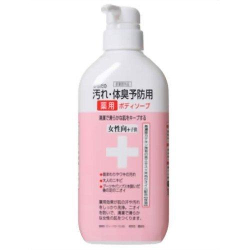 からだの汚れ・体臭予防薬用ボディソープ 女性向 450ml