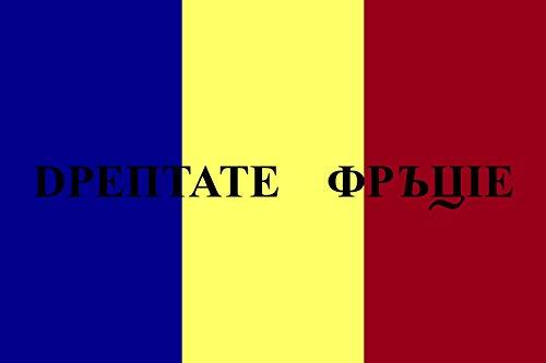 magFlags Drapeau XL Wallachian Revolution of 1848, Vertical Stripes | Wallachian Revolution of 1848. Vertical Stripes Version | Drapeau Paysage | 2.16m² | 120x180cm
