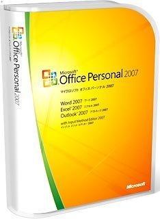 【旧商品/メーカー出荷終了/サポート終了】Microsoft Office 2007 Personal