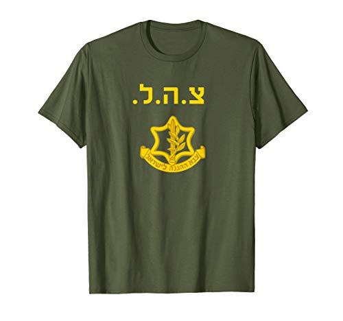 Israel Defense Forces shirt IDF T-Shirt Tzahal Tee Krav Maga