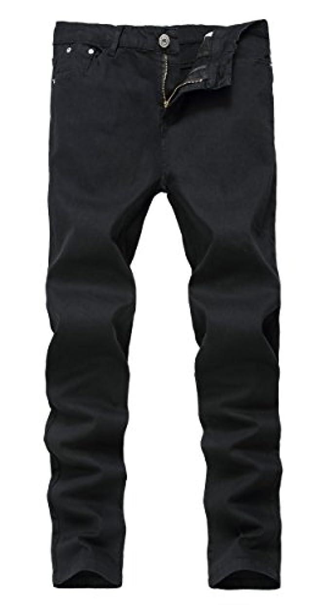 FREDD MARSHALL Men's Skinny Slim Fit Stretch Straight Leg Fashion Jeans Pants uhgxqadlqvfqtkuc