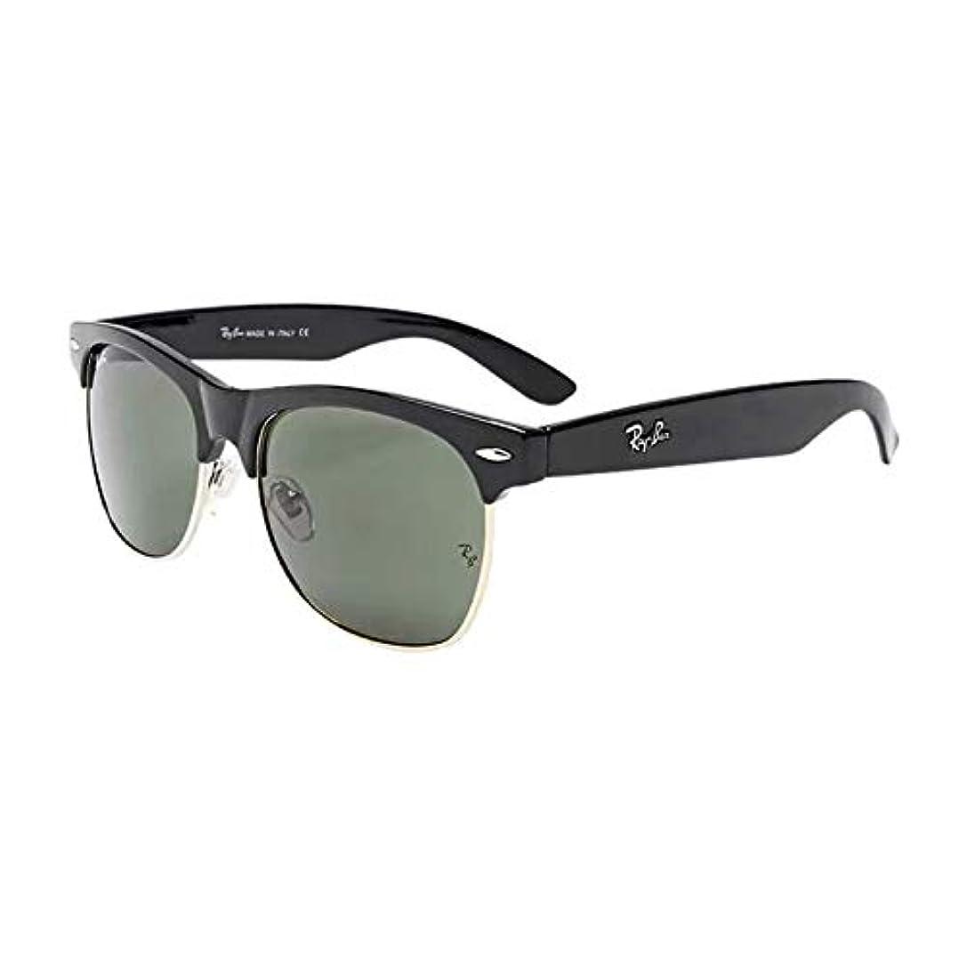 火山の白内障傭兵Definito-日本 RB Knock-Offs Glasses