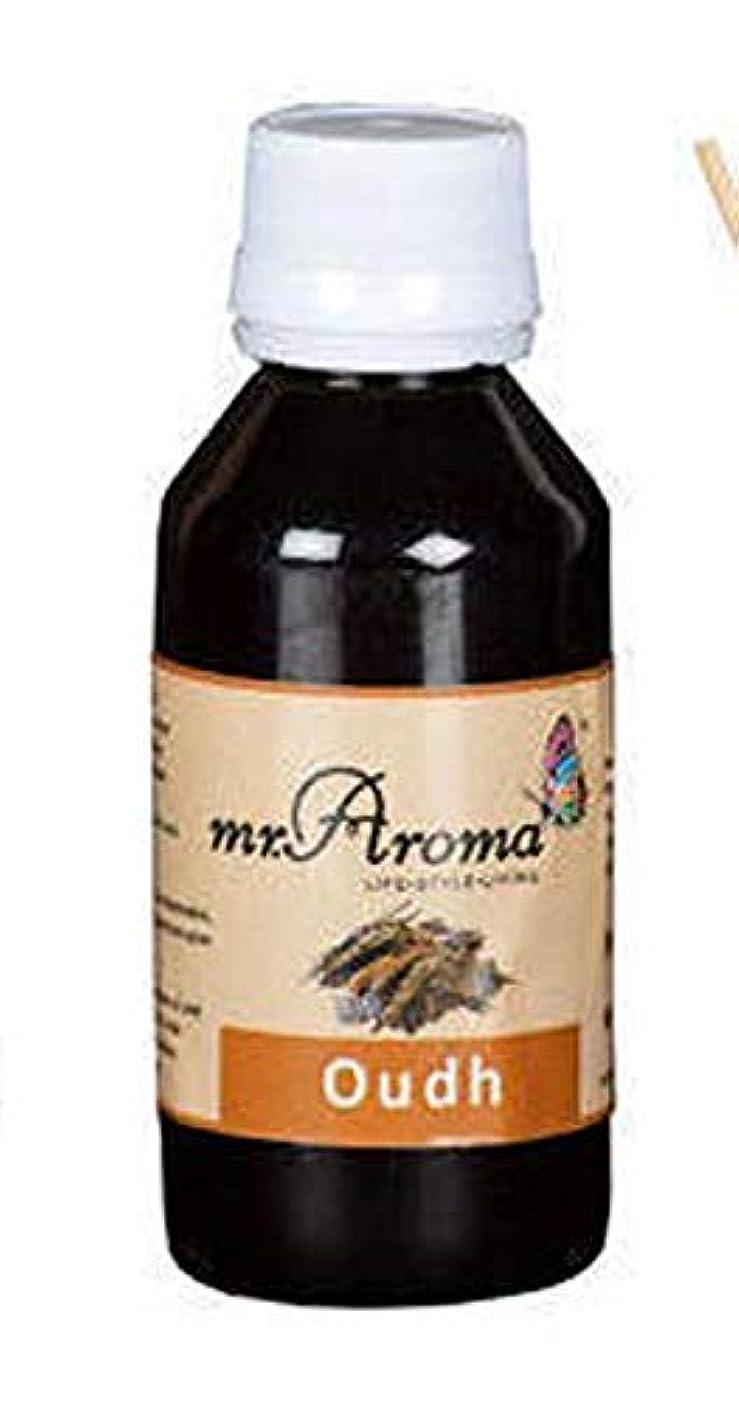 比類のないふざけた話すMr. Aroma Oudh Vaporizer/Essential Oil 15ml