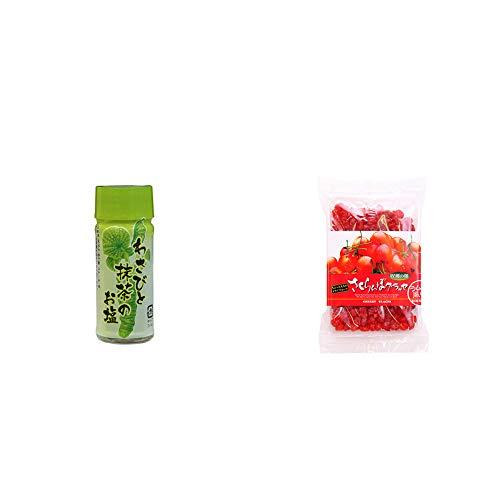 [2点セット] わさびと抹茶のお塩(30g)・収穫の朝 さくらんぼグラッセ ラム酒風味(180g)